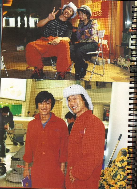 [2002] Linh hồn luyến ái   Tiramisu   恋爱行星 814aa4ecf69e791127979132