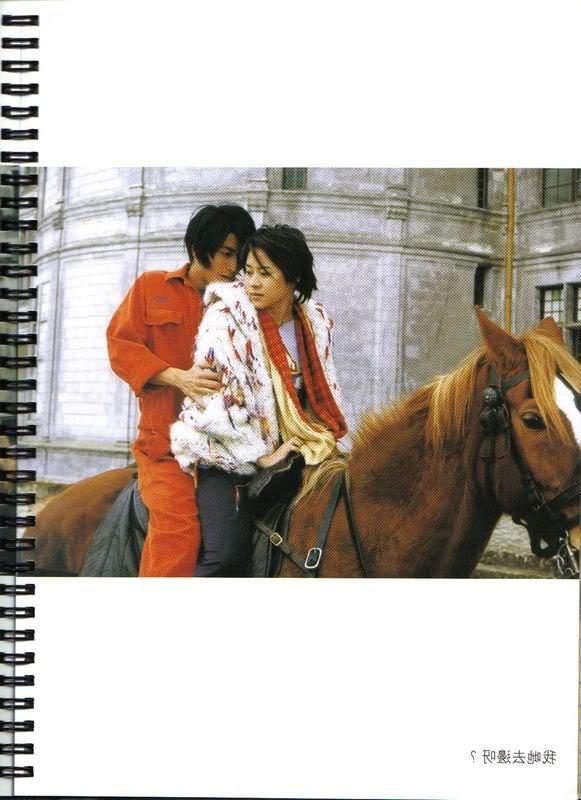 [2002] Linh hồn luyến ái   Tiramisu   恋爱行星 842bf41f5e4f05d9e1fe0b33