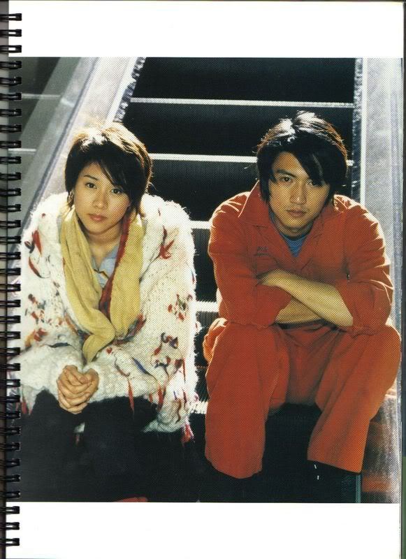 [2002] Linh hồn luyến ái   Tiramisu   恋爱行星 9a47bd0198f0de2f728da536