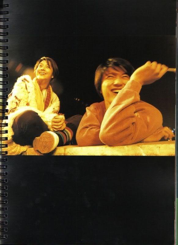 [2002] Linh hồn luyến ái   Tiramisu   恋爱行星 9a47bd0198f5de2f728da533