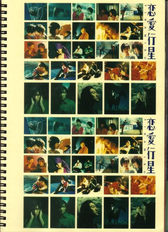 [2002] Linh hồn luyến ái   Tiramisu   恋爱行星 B72aca1bc14bd5d6ae51332a