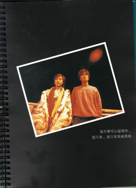 [2002] Linh hồn luyến ái   Tiramisu   恋爱行星 D30bc7fd665dba69d7887d2b