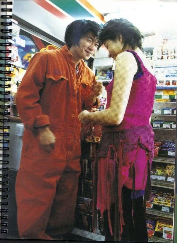 [2002] Linh hồn luyến ái   Tiramisu   恋爱行星 D9f874cfb5a4b711f9dc6130