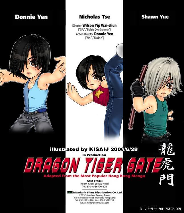 [2006] Long Hổ Môn | Dragon Tiger Gate | 龙虎门 539c083bda25a4f515cecbd3
