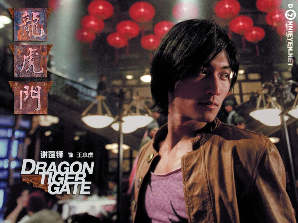 [2006] Long Hổ Môn | Dragon Tiger Gate | 龙虎门 6d7c09086d3eafce62d98695