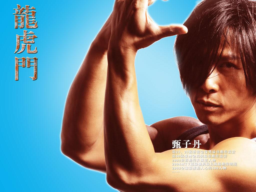 [2006] Long Hổ Môn | Dragon Tiger Gate | 龙虎门 91236060c75f9166ebf8f8f2