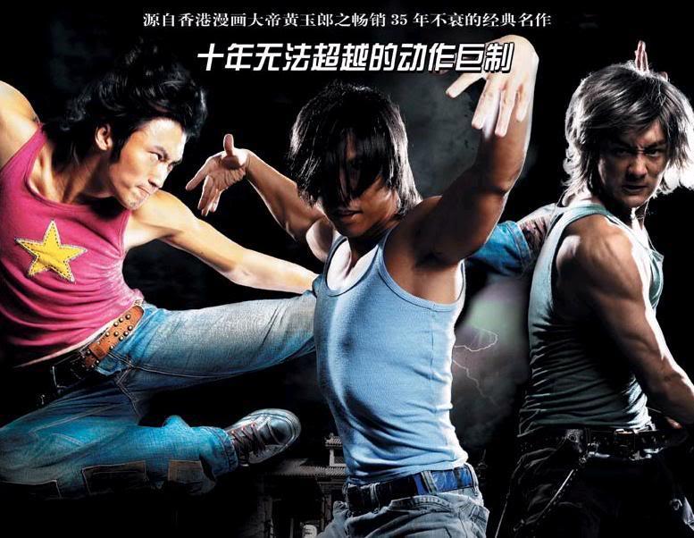 [2006] Long Hổ Môn | Dragon Tiger Gate | 龙虎门 B607b1a1ad728f94471064ee