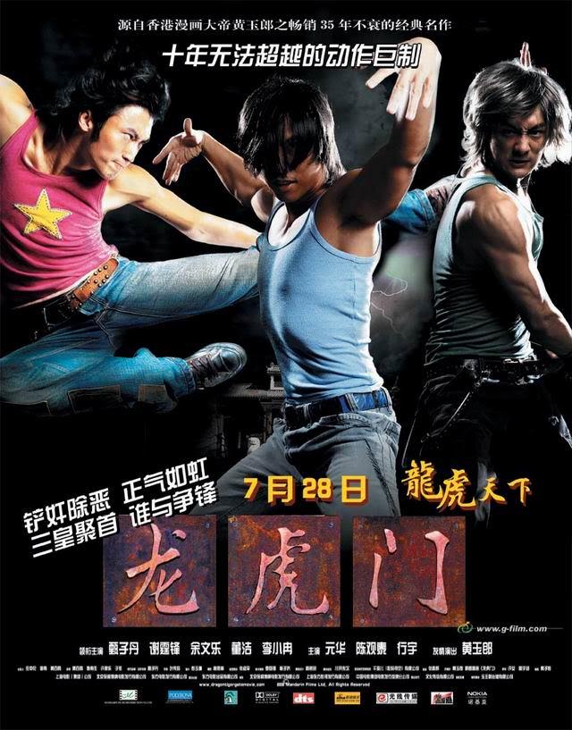 [2006] Long Hổ Môn | Dragon Tiger Gate | 龙虎门 De06419088fb6c92a877a47b