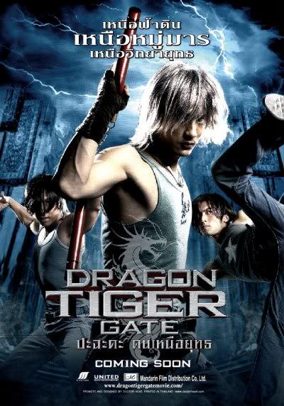 [2006] Long Hổ Môn | Dragon Tiger Gate | 龙虎门 Dragon-tiger-gate-08609
