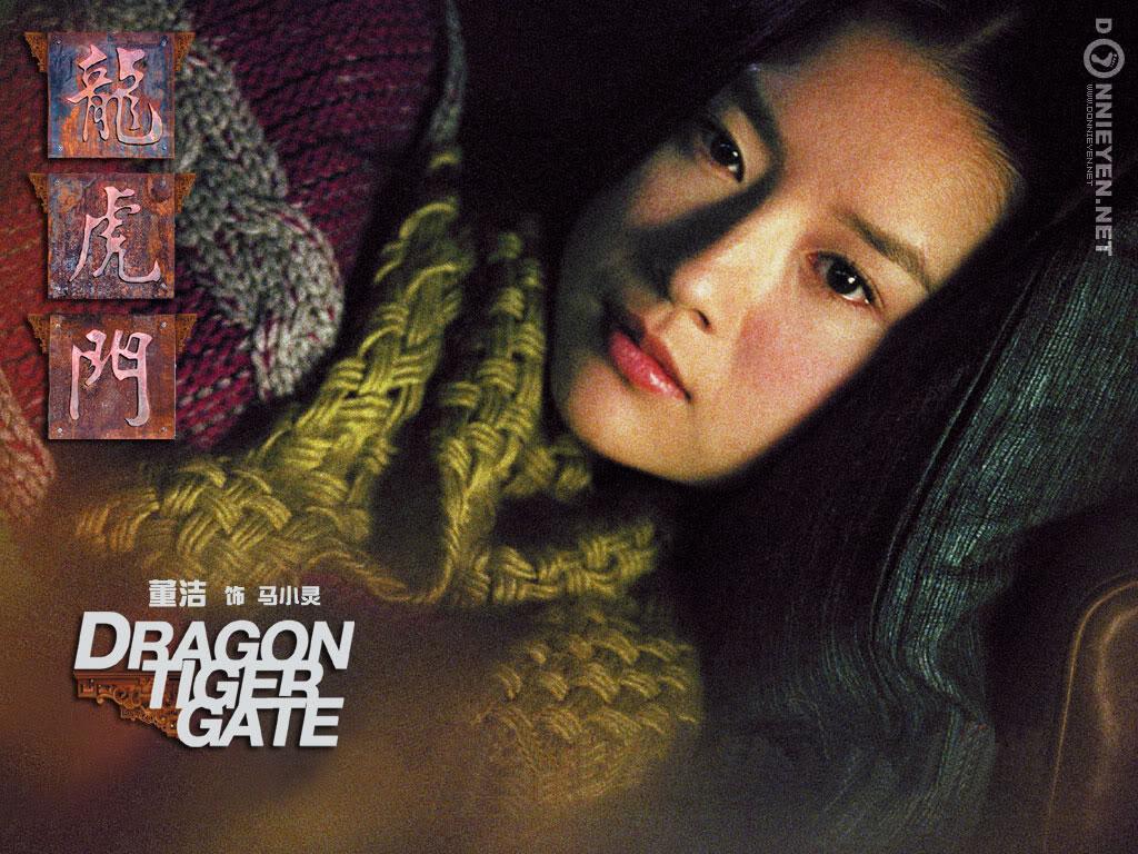 [2006] Long Hổ Môn | Dragon Tiger Gate | 龙虎门 E0d12c7f94e5a21728388a95