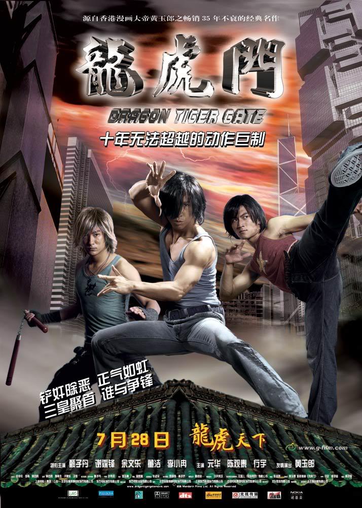 [2006] Long Hổ Môn | Dragon Tiger Gate | 龙虎门 Filmyuexuannet