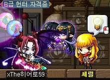 Crosshunter Quest Guide Maple0136