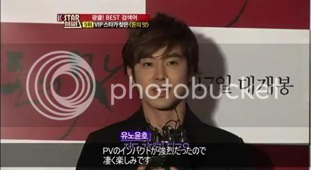 """PROGRAMA """"K-Star News"""" - Yunho en el Avant Premier de la pelicula """"Taste of Money"""" (05/06/2012) Gtrgt"""