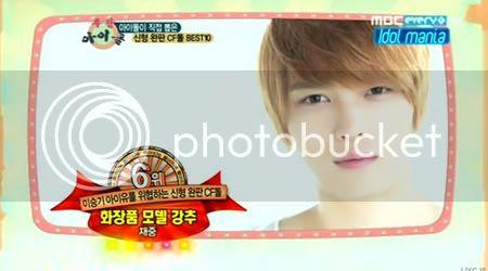 """PROGRAMA """"Idol Weekend"""" de MBC - El próximo rey de los CFs, `Kim Jaejoong´ (21/06/2012) Hioiolll"""