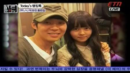 """PROGRAMA """"ETN News"""" - Yoochun y Kim So Hyun (06/06/2012) Yujyujuy"""