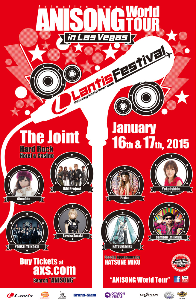 JAM PROJECT to perform at ANISONG festival in Las Vegas 2015! Lantis-at-Las-Vegas-Poster-2014-12-22_zps3a5bbe1b