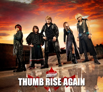 JAM PROJECT to perform at ANISONG festival in Las Vegas 2015! RMMS-JAMProject-THUMB-RISE-AGAINa_zps1cbccace