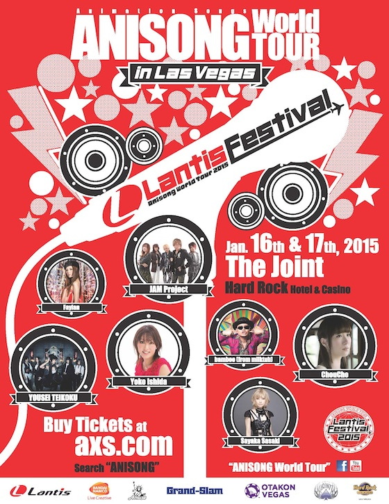 JAM PROJECT to perform at ANISONG festival in Las Vegas 2015! Lantisposter_zps131e4566