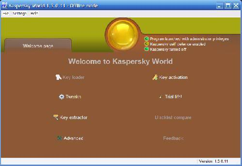 تحميل وشرح برنامج Kaspersky World 1.3.5.89 لتفعيل الكاسبرسكاى تلقائيا ومدى الحياه مع الشرح   KasperskyWorld