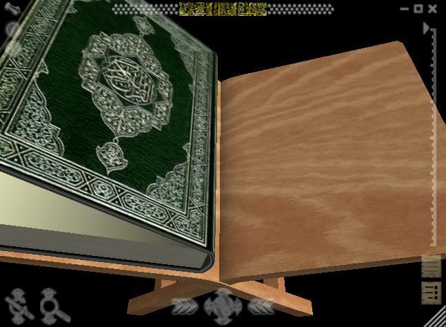 تحميل مصحف القران الكريم ثلاثى الابعاد Quran 3D لقراءه القران بشكل جميل ومبسط وسهل Quran