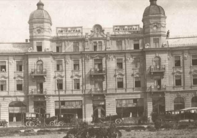 Slike Beograda sad i nekad.. - Page 3 1925-Hotel-Petrograd