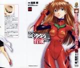 [DD]Ikari Shinji Ikusei Keikaku 04_000b