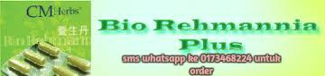 Bio Rehmannia Plus | Lelaki Dan Wanita | Mantap Dan Hebat Biorehmania1_zpssgk0wy0w