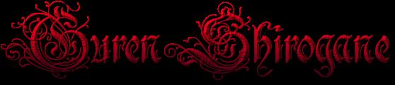 """SUNAGAKURE: Shirogane, Guren Kirara """"Desert Rose"""" Cooltext125291542064830_zpsm5ocphfi"""