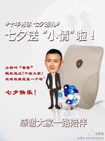 Tin tức, hình ảnh từ weibo Nhiếp Viễn 47400bfejw1e7k777qemdj20c80gewfx_zps531980e3