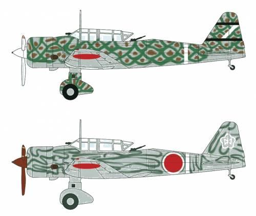 """MITSUBISHI KI 51 """"SONIA"""" 1/48 NICHIMO Mitsubishi_ki_51_sonia-47879_zps2fcc9cc0"""