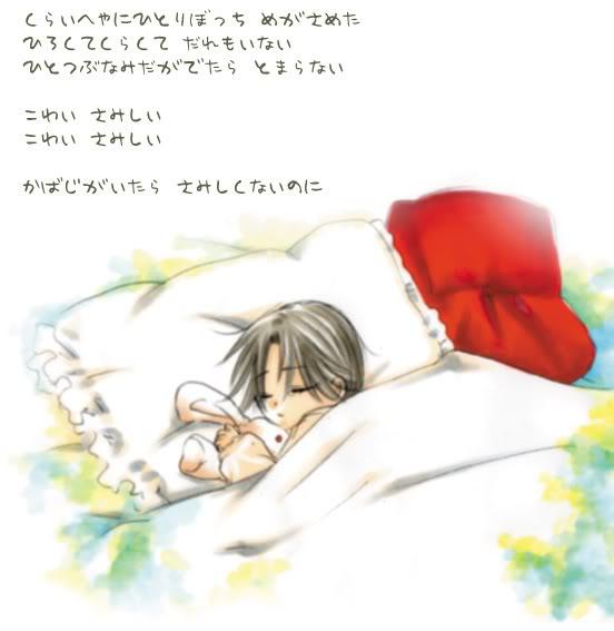 Oresama no Photobook  3454353