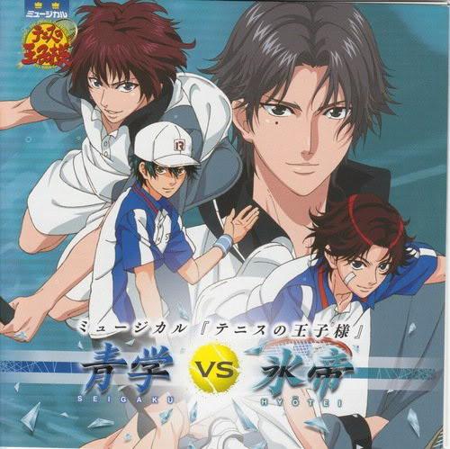 Oresama no Photobook  Tennis211