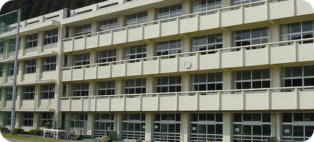 Instituto Kantô