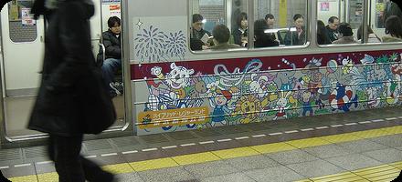 Metro y Autobuses