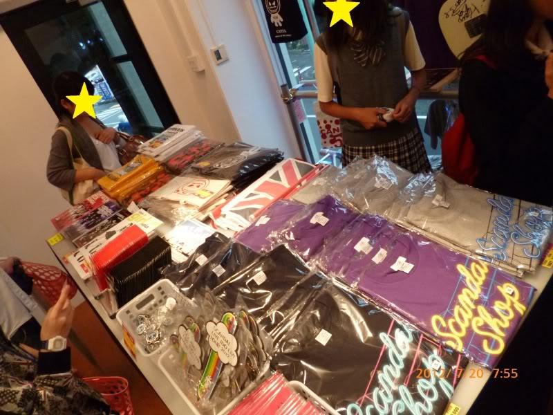 SCANDAL SHOP in Harajuku (7.20.12-8.31.12) SCSHOP18