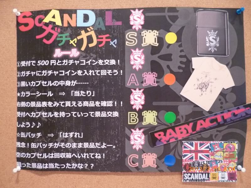 SCANDAL SHOP in Harajuku (7.20.12-8.31.12) SCSHOP30