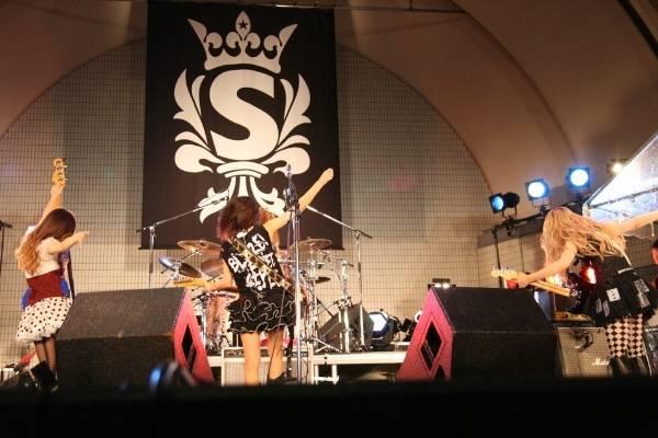 Yoyogi Park free live (09.27.2012) Sc44