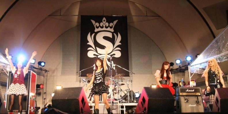 Yoyogi Park free live (09.27.2012) Sc46