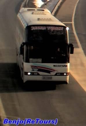 Stanje na Autocestama Autobusi (Kamere) Neoplan