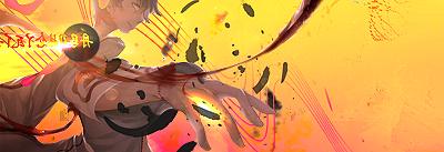 tags de duelos Anime