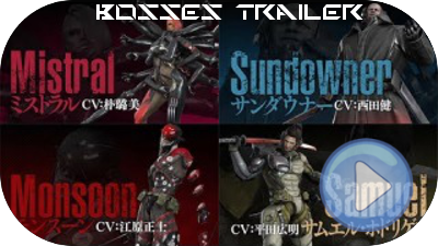 [Oficial] Metal Gear Rising: Revengeance Trailer7_zps8fb6aef2