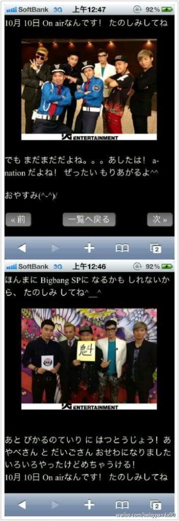 {120825    Seungri} Diario de Seung-chan's: todos los miembros de Big Bang Seungchan-sakigake-bigbang-120825-2
