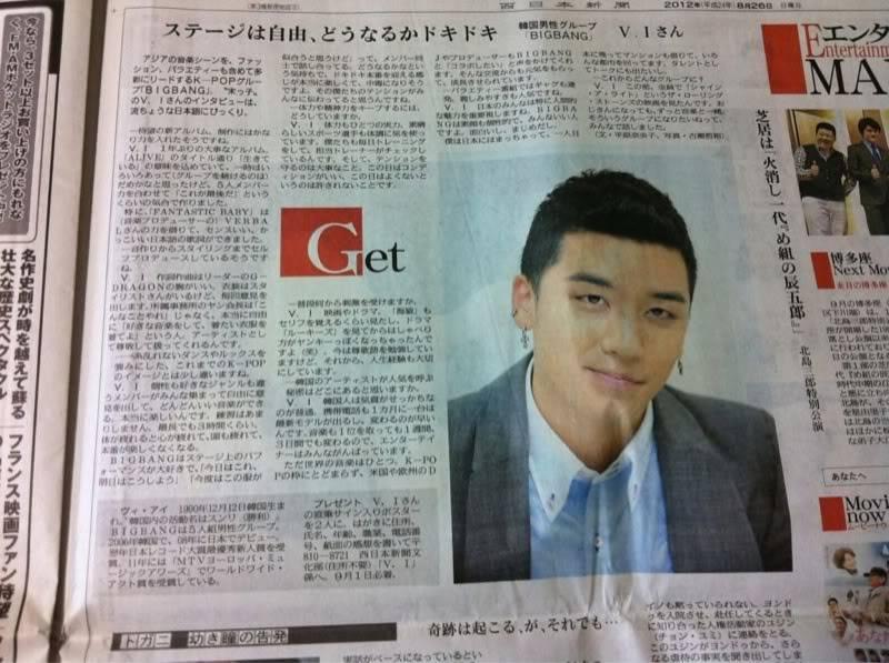 {120826 || Información} Seungri apareció en Nishinippon periódico japonés Seungri-nishinippon-120826_003