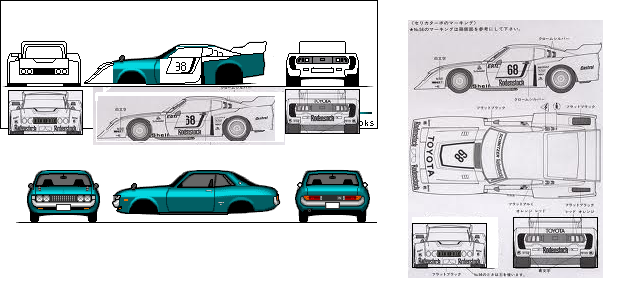 Old Celica Racecar Celicathing-1