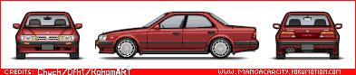 Japanese Cars Laurel