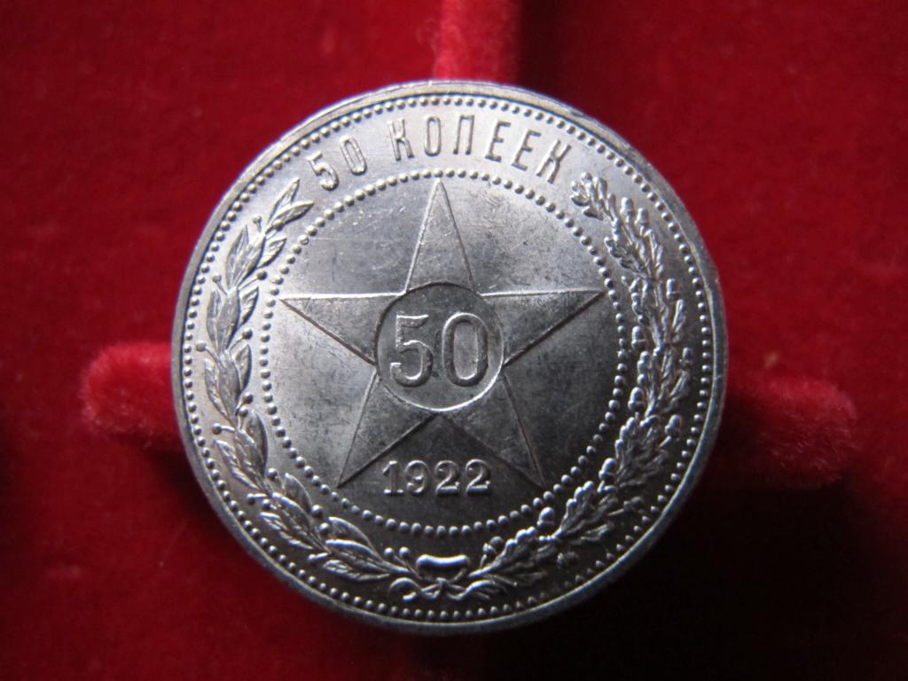 50 kopek 1922. República Socialista Federativa Soviética Rusa. ¿Proof? IMG_0001_zps341f0707