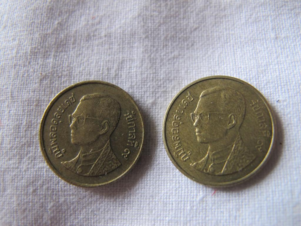 ¿Moneda o ficha? Tailandia. IMG_0006_zps59d01f6b