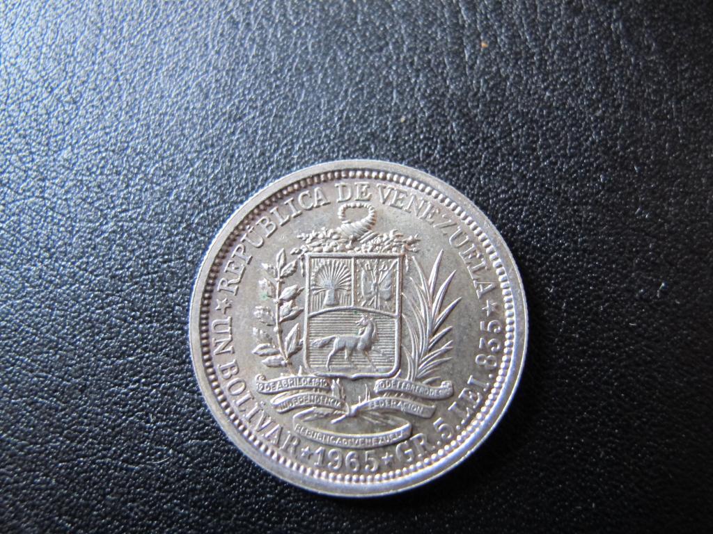 1 Bolívar 1965. República de Venezuela  IMG_0083_zpsdfe4c1a7
