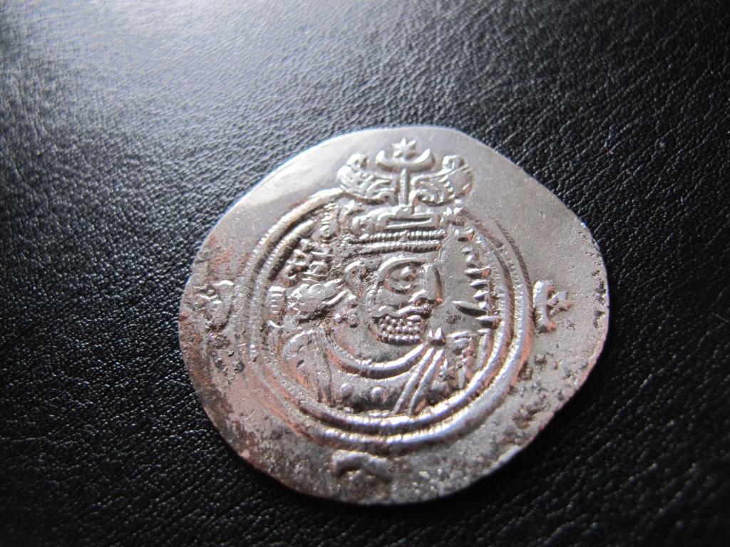 Dracma de Cosroes II. Año 33 Ceca: YZ. Dedicada al maestro Benyusuf IMG_0203_zpsc66e246c