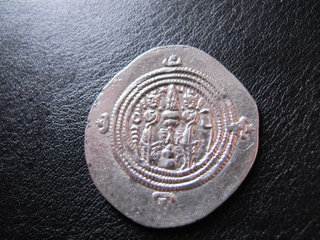 Dracma de Cosroes II. Año 33 Ceca: YZ. Dedicada al maestro Benyusuf IMG_0204_zps85d64276